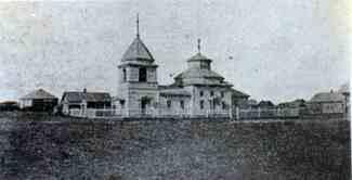 Донская церковь села Косики. (бывшей станицы Косикинской)