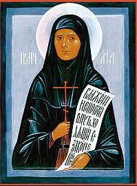 Преподобномученица Анна (Благовещенская), монахиня