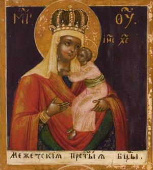 Икона Богородицы Межетская