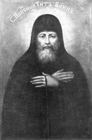 Преподобный Тит Печерский, воин