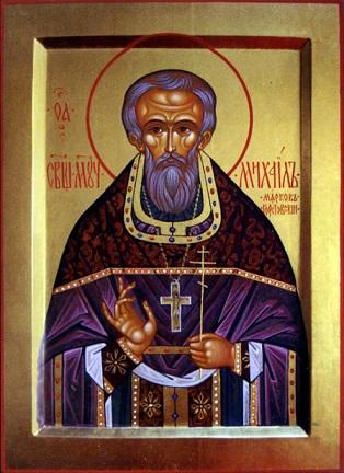 мученик Михаил Марков