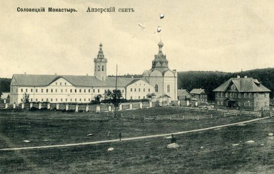 Соловецкий монастырь. Анзерский скит, фото начала XX века
