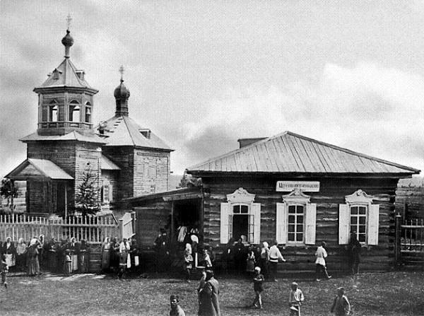 Рождественская церковь и школа в селе Мартыновском, фото 1913 года