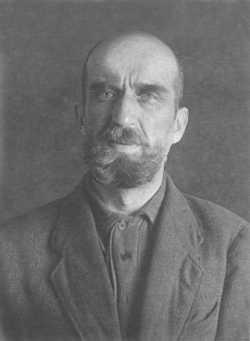 Священник Василий Никитский. Москва.Бутырская тюрьма. 1938 год