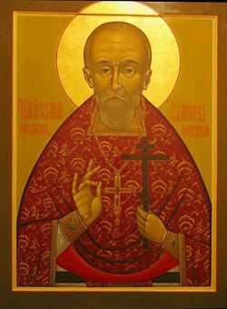 Священномученик Вениамин (Фаминцев)