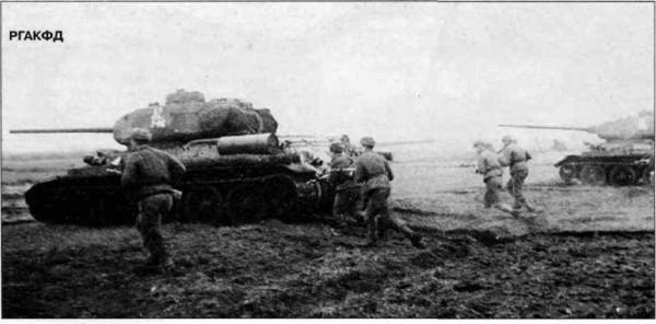 Подразделения 18-го тк при поддержке пехоты контратакуют противника. Март 1945 г.