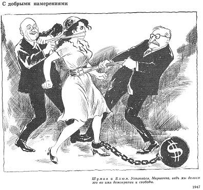 Херлуф Бидструп - во имя демократии и свободы!
