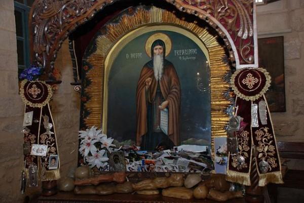 Чудотворная икона прп. Герасима Иорданского. Монастырь прп. Герасима Иорданского