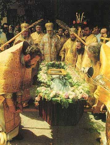 обретение мощей святителя Луки Войно-Ясенецкого