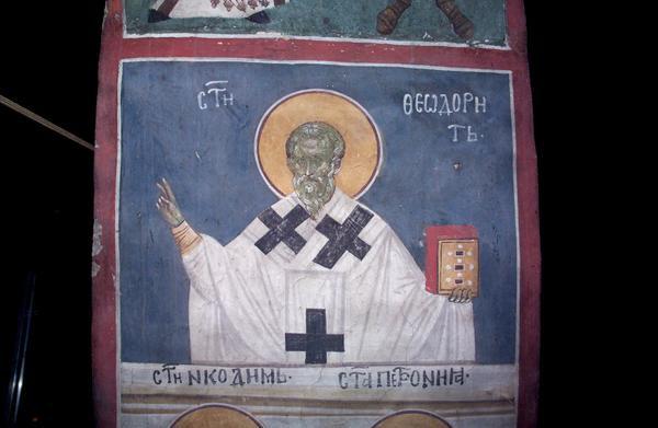 Священномученик Феодорит Антиохийский