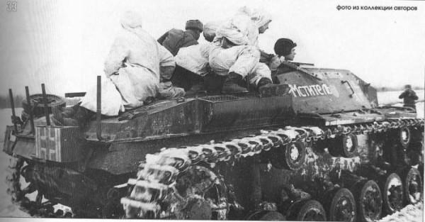 Колонна трофейных боевых машин  на Западном фронте, март 1942 года 1