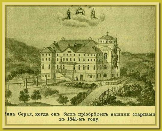 Галерея старых фотографий Андреевского скита, фото 1860-1900 годов 4