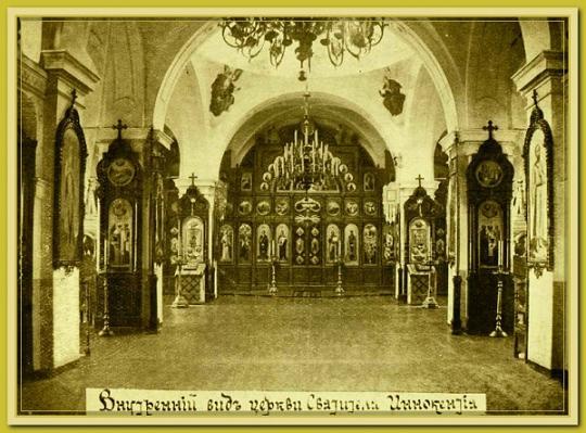 Галерея старых фотографий Андреевского скита, фото 1860-1900 годов 6