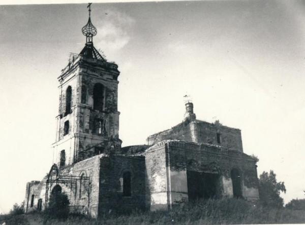 Церковь Троицы Живоначальной - Троицкое - Одинцовский район, г. Звенигород, фото июль 1987 года