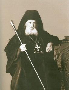 Схиархимандрит Герасим Святогорец