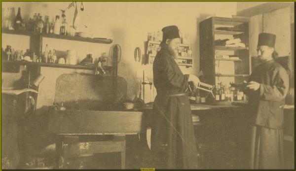 Афон Русский Монастырь 1860-70е гг. Послушания в лаборатории