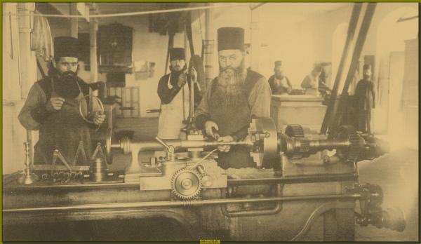 Афон Русский Монастырь 1860-70е гг. Послушания в слесарной мастерской