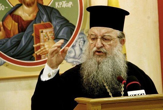митрополит Фессалоникийский Анфимий