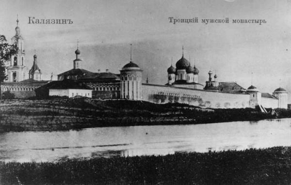 Калязин. Троицкий Калязинский Макарьевский монастырь