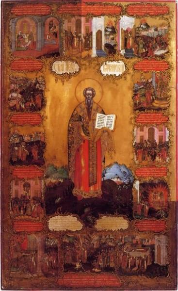 Святитель Кирилл Катанский (Сицилийский)