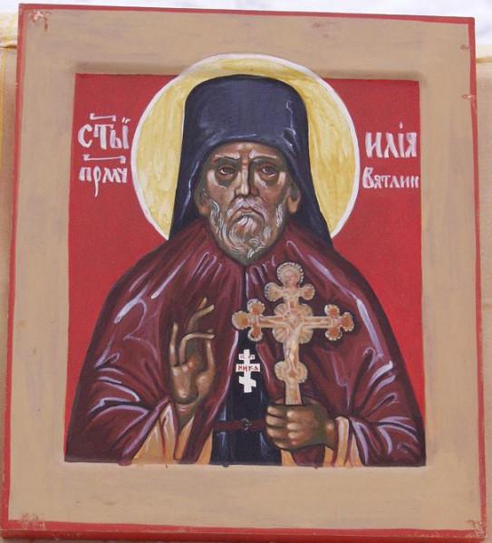 Преподобномученик Илия (Вятлин)