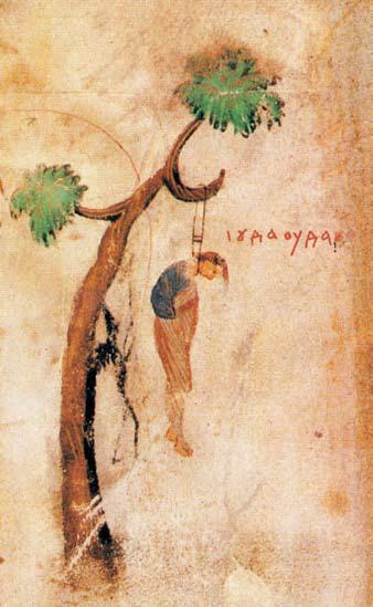 Удавившийся Иуда. Миниатюра из Киевской Псалтыри XIV века