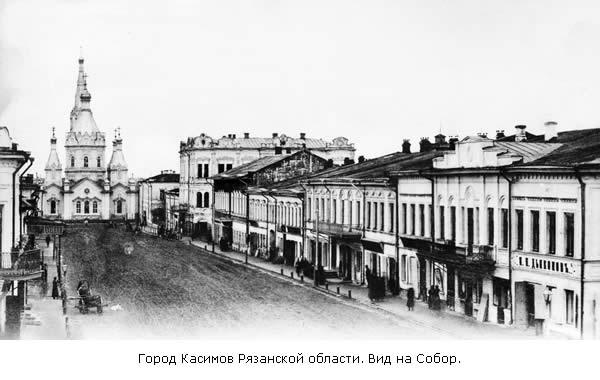 Касимов_вид_на_Собор