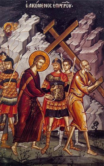 Великая Пятница. Господь шествует на страдания. Фреска монастыря Ставроникита, Афон