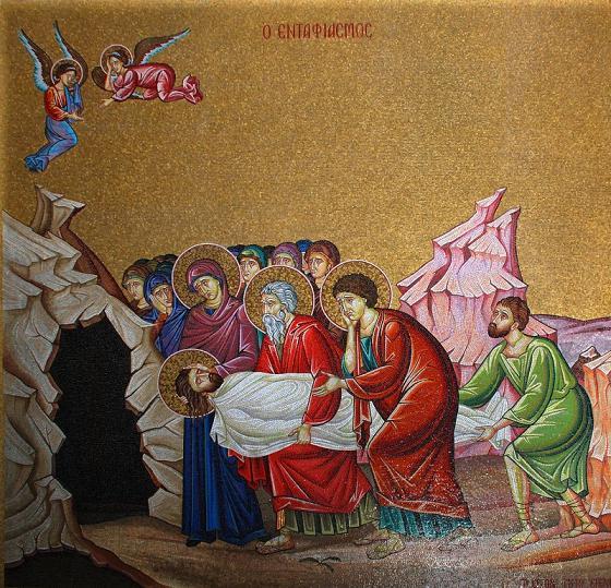 Великая Пятница. Положение во гроб. Мозаика храма Воскресения Христова в Иерусалиме