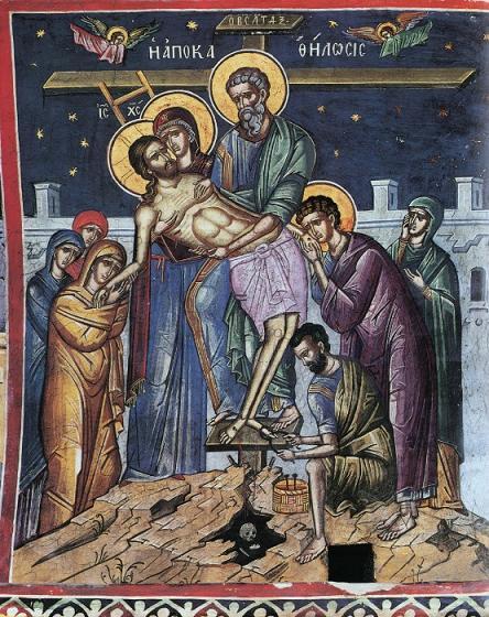 Великая Пятница. Снятие со Креста. Фреска монастыря Дионисиат, Афон. Сер. XVI век
