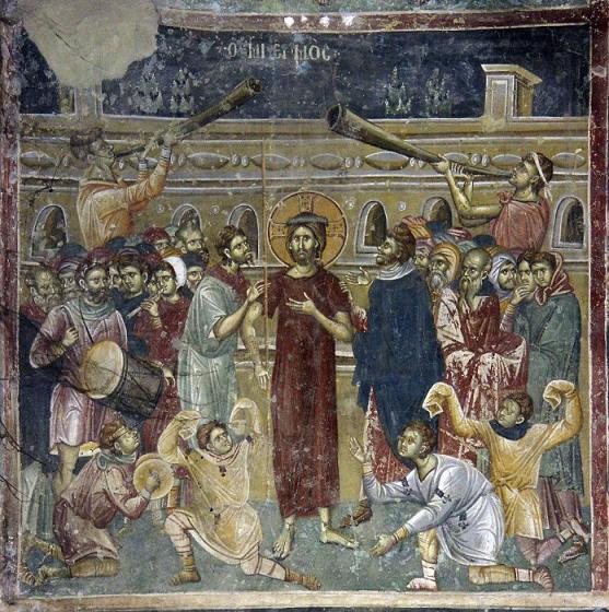 Великая Пятница. Уничижение Христа. Фреска Старо-Нагорично, Македония. XII-XIV век