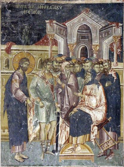 Великая Пятница. Христос на допросе у Анны. Фреска Старо-Нагорично, Македония. XII-XIV век