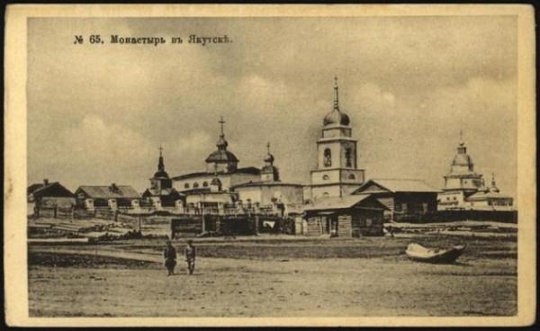 Якутский мужской монастырь во имя Спасителя Иисуса Христа, фото конец XIX века