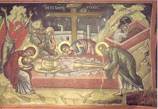 Поскольку до субботнего вечера оставалось совсем немного времени, то друзья Иисусовы, сняв пречистое тело Его со креста, немедленно занялись погребением