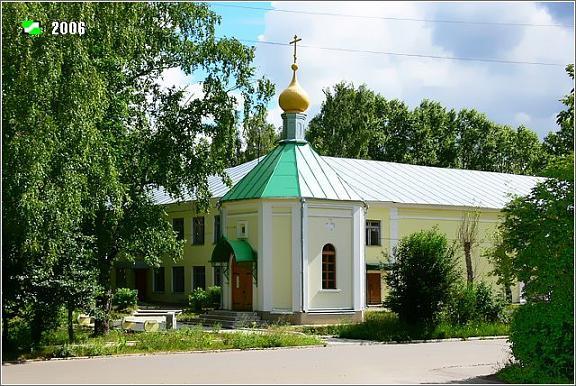 Часовня Святителя Николая Чудотворца - Красная Горбатка