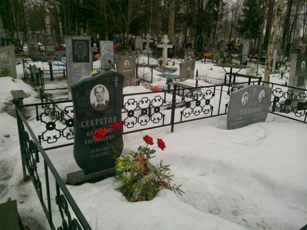 Красная Горбатка, наши на могилке 2