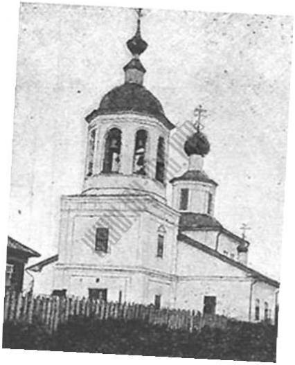 Церковь Екатерины Великомученицы во Флоровке, Вологда. Разрушена в шестидесятых годах XX века