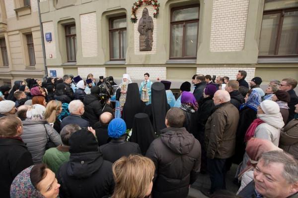 В Москве открыта мемориальная доска в память о святителе Тихоне 1