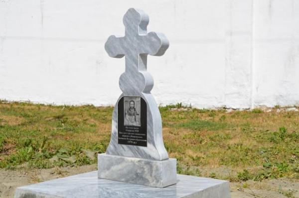 крест на месте расстрела Алексия Ирбитского