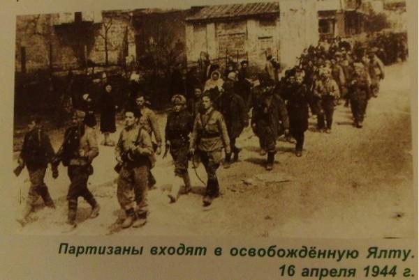 15 апреля 1944 года освобождение Алушты