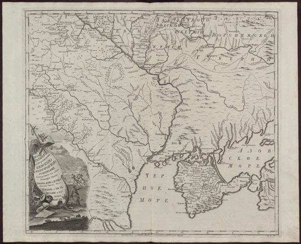 Карта Крыма из Атласа Росийского, состоящего из девятнадцати специальных карт, представляющих Всероссийскую империю с пограничными землями..., Санкт-петербургская Академия наук. 1745 год