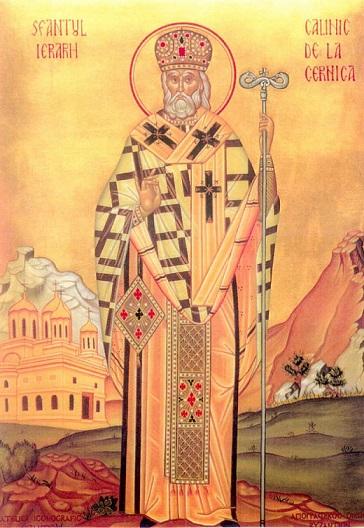святитель Каллиник Черникский
