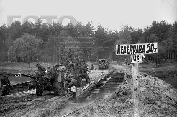 Войска форсируют реку Шпрее. Германия. 18-22 апреля 1945, фото Устинова Александра