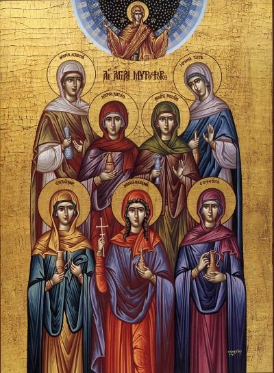 Святые жены мироносицы