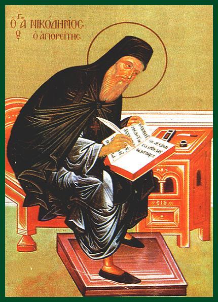 Праведный Никодим, тайный ученик Иисуса Христа