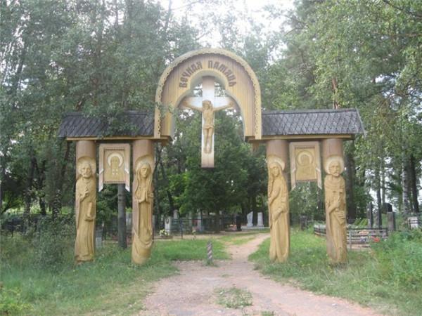 Вход на узденское кладбище, где похоронен свяшщенномученик Михаил Новицкий