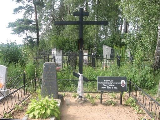 Могила священномученника Михаила Новицкого
