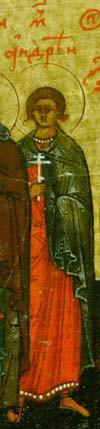 мученик Адриан Коринфский