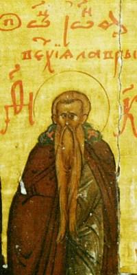 Преподобный Иоанн Ветхопещерник, иеромонах