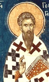Святитель Георгий Антиохийский (Писидийский), епископ